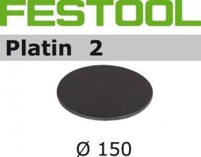 Schleifscheiben STF D150/0 S4000 PL2/15