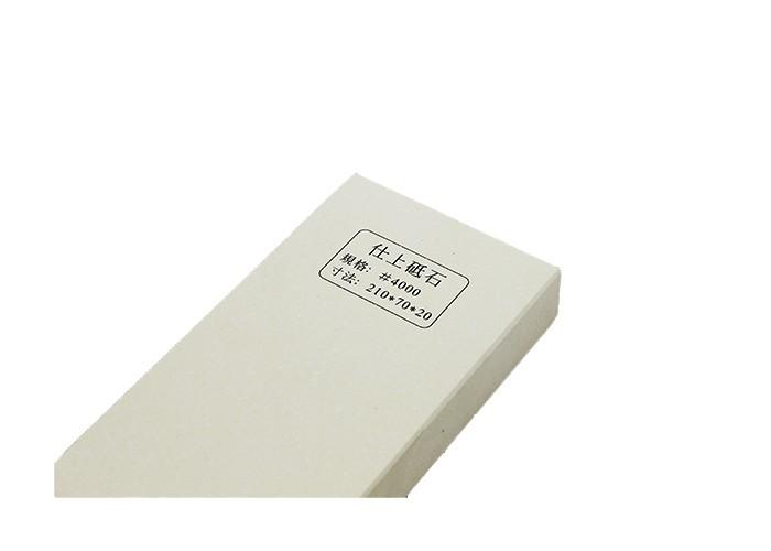 3-tlg. Set Wasser-Abziehsteine P220/2000/4000